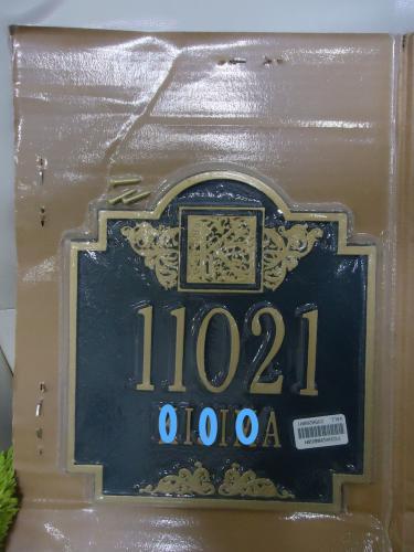 DSC00334 のコピー