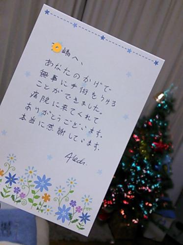DSC_0040ー