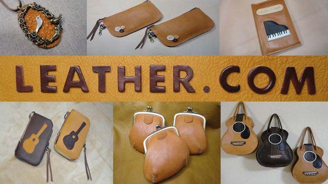 Leather_com.jpg
