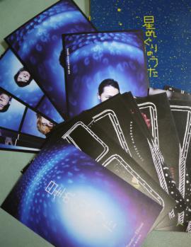 ポストカード☆