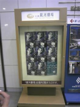 10-20_20121027031635.jpg