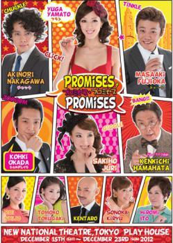 11-1-1_20121101182912.jpg