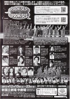 11-1-2_20121101182912.jpg