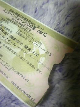 9-28_20121027031040.jpg