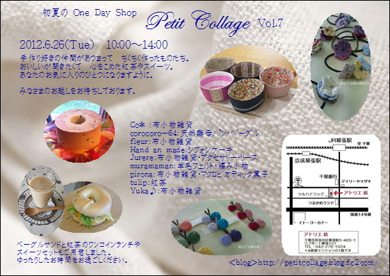 flyer20120626_s