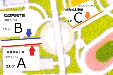 y-abc.jpg