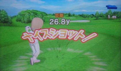 お気楽golf-3D (1)