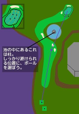 スターゲイザータワー 01H p4 424_451