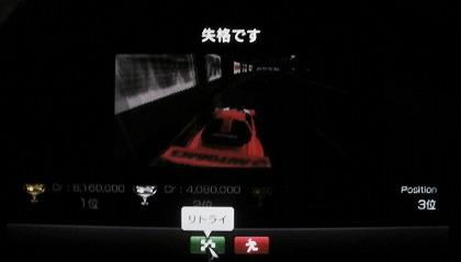 s-GTPSPをプレイ第6回 (2)