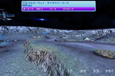 レッツゴルフ3 銀河コース (8)