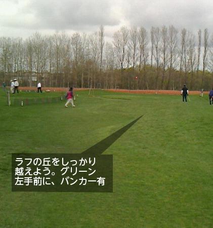 (福移の杜 すずらん) (5)