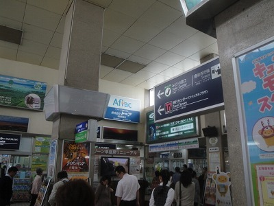 釧路駅 内部の様子