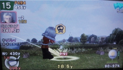 パークゴルフ研究・調査を中心とした雑記-みんなのGOLF ポータブル2 雨が苦手なブリッツ