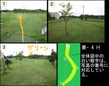 北海道・南空知地方からパークゴルフを中心に発信-ks9