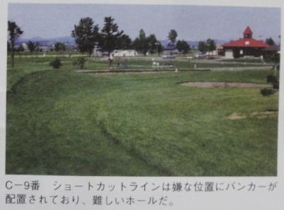 パークゴルフ・旅・ゲーム好きの雑記