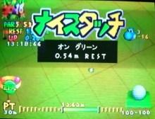 北海道南空知地方からパークゴルフを中心に発信-18グリーン2