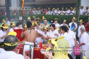 この記事「プーケットのギンジェー祭り・後編」の写真 (123-075)