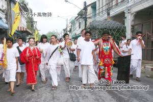 この記事「プーケットのギンジェー祭り・後編」の写真 (123-308)