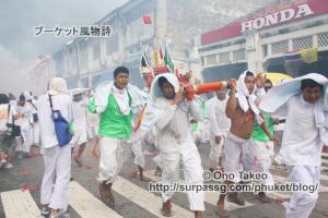 この記事「プーケットのギンジェー祭り・後編」の写真 (123-378)