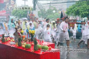 この記事「プーケットのギンジェー祭り・後編」の写真 (123-384)