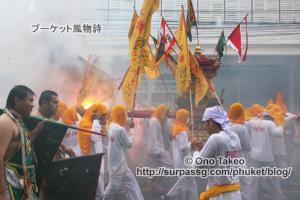 この記事「プーケットのギンジェー祭り・後編」の写真 (123-526)