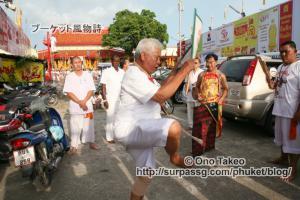 この記事「プーケット ギンジェー祭り その1(準備編)」の写真 (124-043)