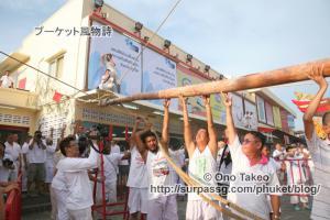 この記事「プーケット ギンジェー祭り その1(準備編)」の写真 (124-051)