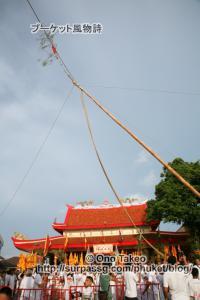 この記事「プーケット ギンジェー祭り その1(準備編)」の写真 (124-054)