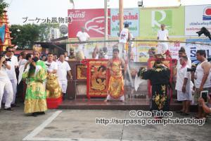 この記事「プーケット ギンジェー祭り その1(準備編)」の写真 (124-073)