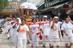 この記事「プーケット ギンジェー(ベジタリアン)祭り その3(パンガー県編)」の写真 (125-003)