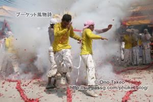 この記事「プーケット ギンジェー(ベジタリアン)祭り その3(パンガー県編)」の写真 (125-062)