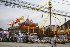 この記事「プーケット ギンジェー(ベジタリアン)祭り その3(パンガー県編)」の写真 (125-071)