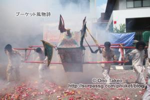 この記事「プーケット ギンジェー(ベジタリアン)祭り その3(パンガー県編)」の写真 (125-098)