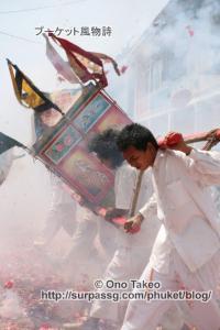 この記事「プーケット ギンジェー(ベジタリアン)祭り その3(パンガー県編)」の写真 (125-115)