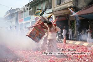 この記事「プーケット ギンジェー(ベジタリアン)祭り その3(パンガー県編)」の写真 (125-120)