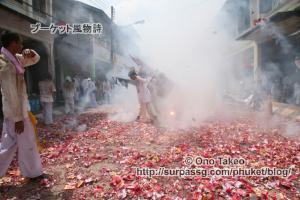 この記事「プーケット ギンジェー(ベジタリアン)祭り その3(パンガー県編)」の写真 (125-133)
