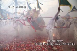 この記事「プーケット ギンジェー(ベジタリアン)祭り その3(パンガー県編)」の写真 (125-174)