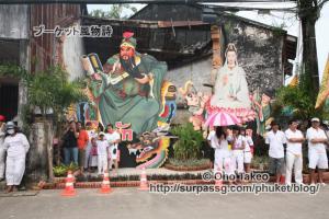 この記事「プーケット ギンジェー(ベジタリアン)祭り その3(パンガー県編)」の写真 (125-189)