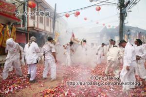 この記事「プーケット ギンジェー(ベジタリアン)祭り その3(パンガー県編)」の写真 (125-208)