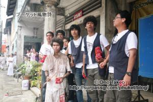 この記事「プーケット ギンジェー(ベジタリアン)祭り その3(パンガー県編)」の写真 (125-275)