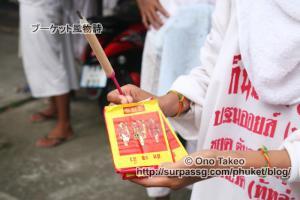 この記事「プーケット ギンジェー(ベジタリアン)祭り その3(パンガー県編)」の写真 (125-278)