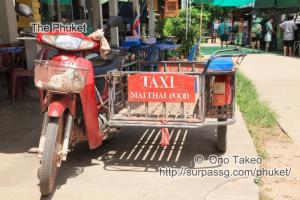 この記事「バイクタクシー」の写真 (320-110)