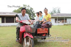この記事「バイクタクシー」の写真 (331-036)
