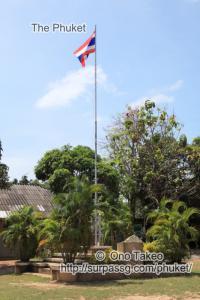 この記事「タイの国旗・国歌」の写真 (339-033)