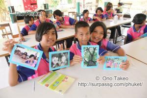 この記事「ヤオ ノイ島で写真の勉強会」の写真 (339-184)