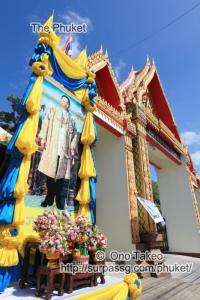 この記事「僧侶の交通安全祈願」の写真 (347-076)