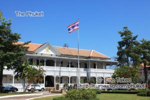この記事「タイの国旗・国歌」の写真 (351-368)