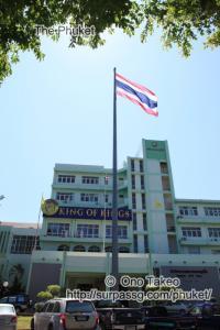 この記事「タイの国旗・国歌」の写真 (351-375)
