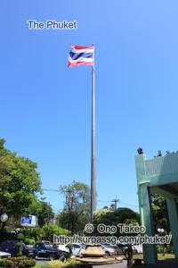 この記事「タイの国旗・国歌」の写真 (351-385)