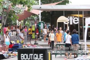 この記事「タイの国旗・国歌」の写真 (355-443)